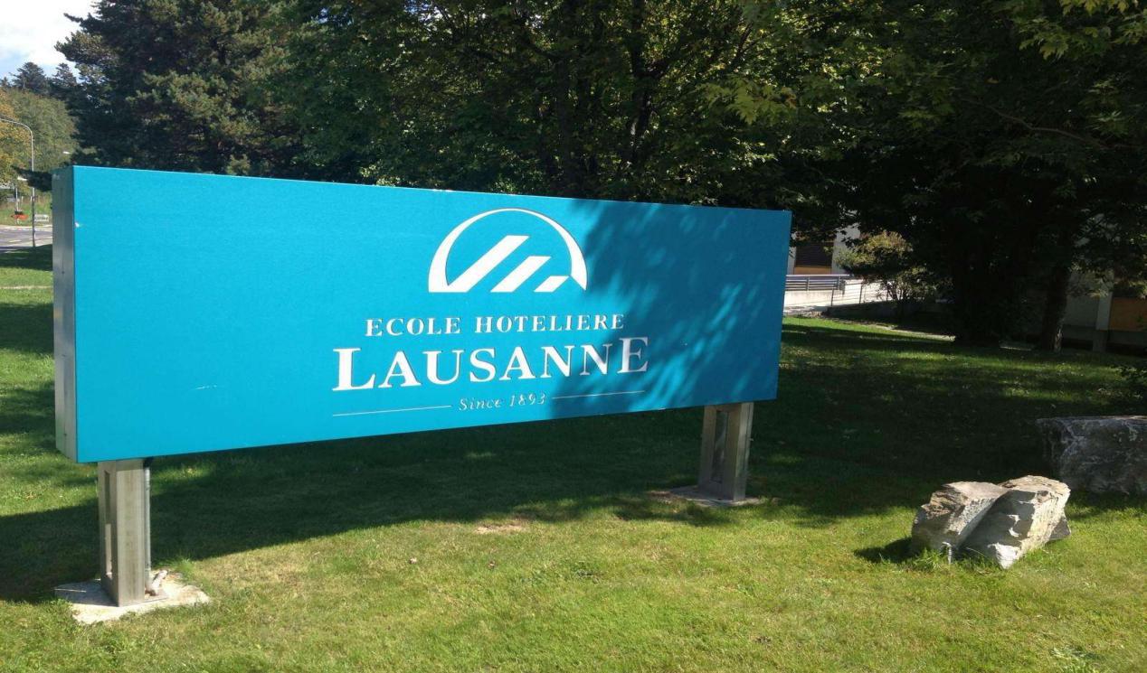 EHL与美国康奈尔大学并列世界酒店管理专业第一名