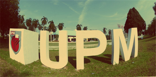 大一在读生,完美圆梦马来西亚博特拉大学