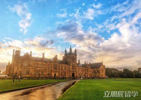 悉尼大学本科如何申请