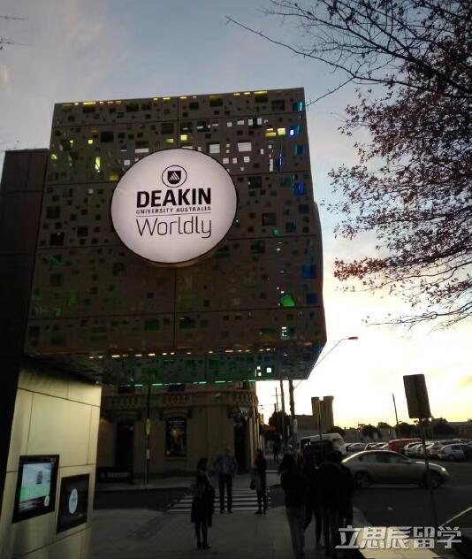 给你一个最真实的澳大利亚迪肯大学!