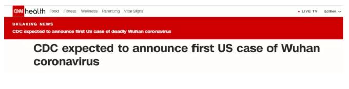 新型冠状病毒案例