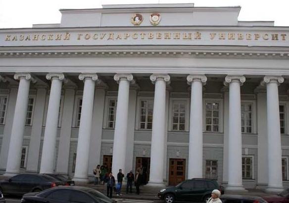 俄罗斯喀山国立大学具体位置
