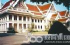 泰国朱拉隆功大学奖学金一览