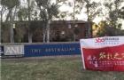 2016澳洲国立大学奖学金申请