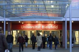 比勒费尔德大学风光