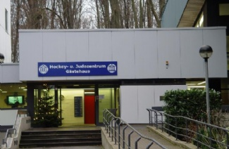 科隆德国体育学院风光