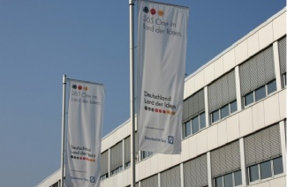 比勒费尔德应用技术大学风光