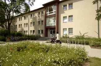 梅泽堡应用技术大学风光