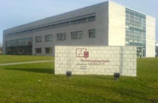 施特拉尔松德应用技术大学