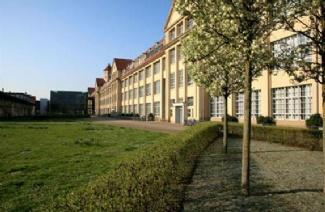 卡尔斯鲁厄国立设计学院风光