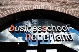 荷兰商学院风光