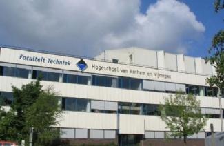 应用科学大学鹿特丹学院风光