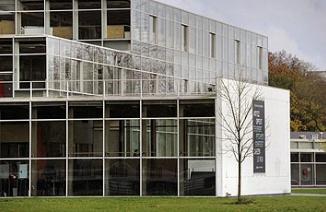 ArtEZ艺术学院