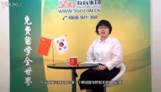 韩国留学费用解析