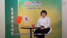 韩国留学申请时段