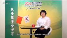 韩国语言课程介绍