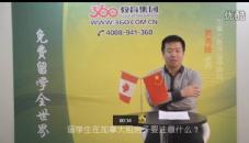 留学生在加拿大如何租房子?风光