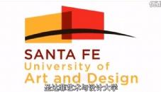 欢迎来到圣达菲艺术与设计大学风光