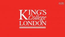 探索与发现――伦敦大学国王学院