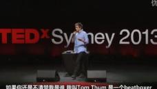 一位B-BOX高手在悉尼大学的演讲