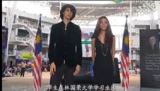 林国荣创意科技大学宣传