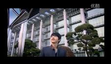 韩国成均馆大学宣传片 Sungkyunkwan University