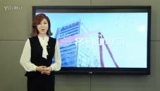 韩国弘益大学宣传片