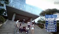 韩国中央大学宣传片