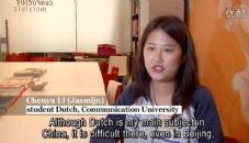 荷兰格罗宁根大学中国学生采访