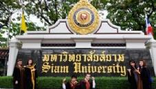 泰国暹罗大学视频宣传片