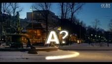 芬兰国立阿尔托大学 校园生活