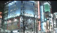 日本东京大学 官方宣传片 Explorer风光