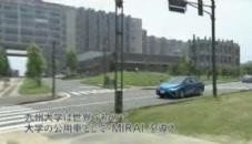 日本九州大学2015年最新介绍-Why Kyushu University风光