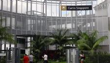 科廷新加坡校园