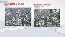日本千叶大学宣传片