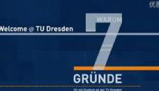 选择德累斯顿工业大学的七个理由风光