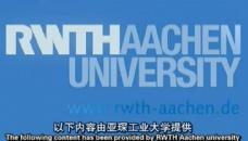 德国亚琛工业大学开放课程风光