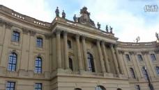 柏林洪堡大学(自拍视频)