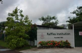 新加坡莱佛士书院