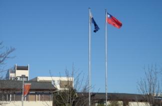基督城教育学院