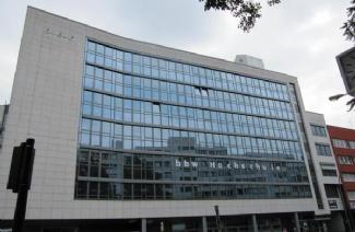 柏林bbw应用技术大学