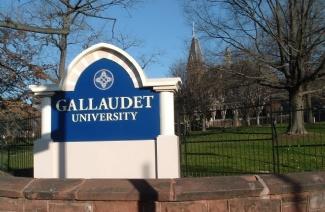 嘎劳德特大学