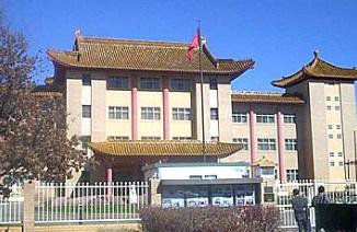 CanberraHighSchool