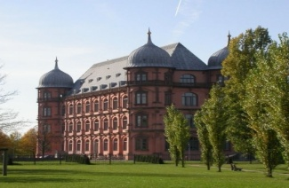 卡尔斯鲁厄音乐学院风光