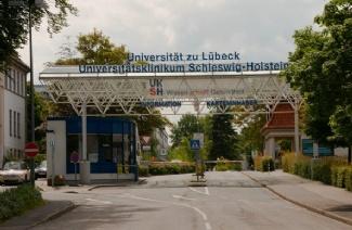 吕贝克大学风光