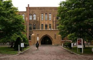 北海道大学风光