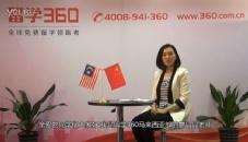 马来西亚留学优势介绍