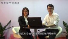 留学360:泰国留学资深顾问张丹丹老师讲座