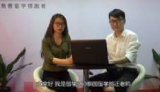 留学360:泰国留学资深顾问汪旭云老师讲座