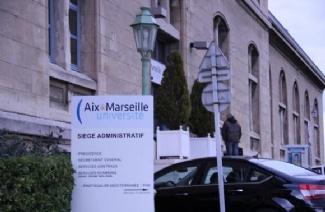 艾克斯―马赛第一大学风光